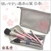 Hakuho-do樱花粉色套装