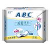 abc减翼简易日用纤薄棉柔卫生巾