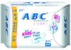 abc日用棉柔排湿表层纤薄卫生巾