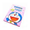 哆啦A梦Doraemon儿童滋润护肤霜