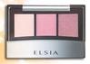 ELSIA高光感立体三色眼影
