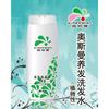 osmen植物养发洗发水(植物性)