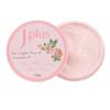 Jplus玫瑰水凝保湿身体营养霜