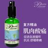 Pure Farm肌肉酸痛复方精油