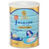 贝智康尊贵牛初乳系列婴儿配方奶粉
