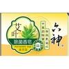 六神艾叶除菌香皂(滋润型)
