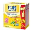 FIRMUS飞帆较大婴儿配方奶粉2段