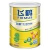 FIRMUS飞帆幼儿配方奶粉3段