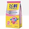FIRMUS飞悦较大婴儿配方奶粉2段