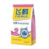 FIRMUS飞慧较大婴儿配方奶粉2段