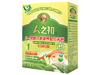 NEW BORNB-胡萝卜素营养配方米粉
