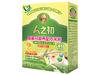 NEW BORN高蛋白营养配方米粉