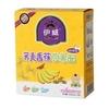 伊威荞麦香蕉蝴蝶面