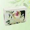 歆宝婴儿婴幼儿橄榄滋润皂