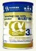 太子乐金装α乳清蛋白幼儿配方奶粉(3阶段)