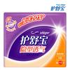Whisper隐型透气超薄卫生护垫无香