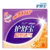 Whisper隐型透气超薄卫生护垫清新淡香