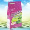 粉粉香100%纯荷叶粉