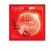 CIVIER红石榴鲜活营养面膜