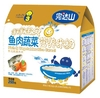 Wondersun鱼肉蔬菜营养米粉