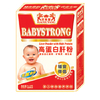 BABYSTONG高蛋白肝