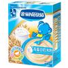 Nestle高蛋白奶米粉