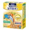 Nestle鱼肉蔬菜米粉