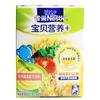 Nestle牛肉蔬菜米粉