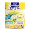 Nestle鸡肉蔬菜米粉