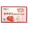 OURJOY西红柿牛肉绒
