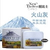 NewThe Best天然火山灰泥浆面膜