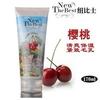 NewThe Best樱桃泡沫洁面洗面奶