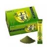 FANCL上煎绿茶