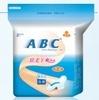 abc日用纤薄干爽网面卫生巾
