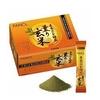 FANCL芳香玄米绿茶