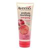 Aveeno石榴+葡萄柚燕麦精华高效保湿身体乳液