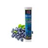 Difiney多维生素蓝莓泡腾片