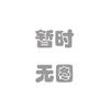 静佳Jcode压边加厚化妆棉(家庭装)
