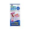 Hakugen防晒吸油spf18银蓝膜