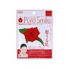 Pure Smile玫瑰精华面膜