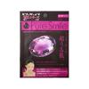 Pure Smile紫水晶精华面膜