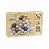 绍河珍珠珍珠粉