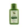 安安金纯橄榄油美白营养保湿露