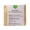赫本卡尔茶树面膜粉