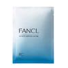 FANCL盈润细致精华面膜