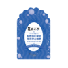 BeautyMate胶原蛋白保湿隐形弹力面膜