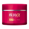 曼秀雷敦肌研弹力肌保湿润肤霜(2014冬季新包装新配方)