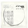 MG透明质酸极润保湿面膜(升级版)