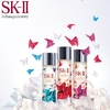 SK-II护肤精华露限量版(红蝴蝶/粉红蝴蝶/蓝蜂鸟版)