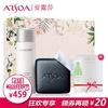 ARSOA日本原装进口小黑皂洁面保湿套装